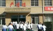 开平警方为民服务 走进校园为学生办理居住证