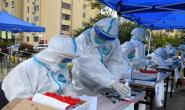青岛市延期2天继续进行免费核酸检测