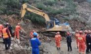 四川宣汉发生大面积山体滑坡 致4人遇难1人失联