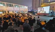 唐山举办主题电影展映活动,预计放映千余场次抗美援朝题材影片