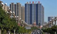 唐山市人大常委会召开助力打好大气污染防治攻坚战重点监督视察动员部署会议