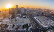唐山市政协召开十二届十五次常委会会议