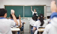 河北教师资格考试最新通知!这些要求一定要知道