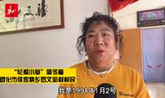 视频|励志!70后唐山姑娘逆袭成百万级网络主播