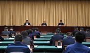 唐山组织收听收看全省经济工作暨安全稳定工作推进会议