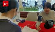 视频|重阳节,社区来了义诊医疗队
