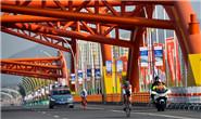 组图 2020年全国公路自行车锦标赛在迁西开赛