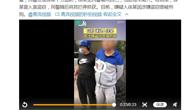 视频|吃瓜吃到自己头上!嫌犯围观抓捕现场被民警认出擒获