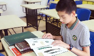 23万人点赞上海这个初中生!他发现了历史教科书的一个错误