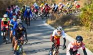 组图|迁西:2020年全国公路自行车锦标赛闭幕