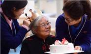 新修订的《养老机构管理办法》11月1日起实施提升养老机构的公共卫生应急能力