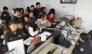 组图|滦州:500万吨特钢精品冷轧项目投入试生产