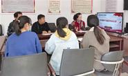 小山隆义里社区党员干部进行集体学习