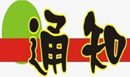 关于学籍!唐山市教育局发布最新通知