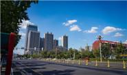 唐山这区公开征集2021年政府民生实事项目