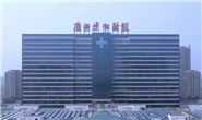 唐山中心医院复合手术室正式启用