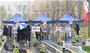 天津滨海新区今日已完成采样超百万