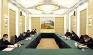张古江会见新疆且末县党政代表团一行