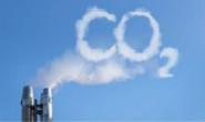 世界气象组织:疫情下二氧化碳浓度仍保持创纪录水平