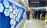 唐山市中小企业协会参访市企业综合金融服务平台
