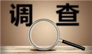 天津天保控股有限公司原董事长邢国友被查