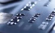 用群众身份证复印件办34张银行卡,一乡干部侵吞247万余元