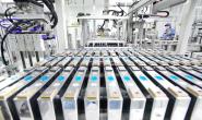 新华社聚焦 | 唐山:打造锂电新能源产业基地