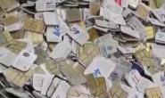 你丢掉的手机卡竟论斤卖,有人一月获利20万元