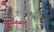 问政唐山:记者视频追踪开越路通车问题