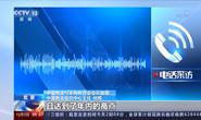 11月份中国物流业景气指数升至57.5%