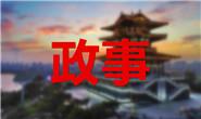 """省人大常委会组织部分全国、省人大代表 就加快""""轨道上的京津冀""""建设来唐专题调研"""
