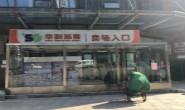 安徽合肥一超市冷冻牛肉外包装新冠核酸检测呈阳性