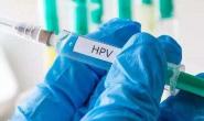 """""""四价HPV疫苗""""中国接种年龄扩大至9-45岁女性"""