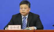 北京:严之又严做好中高风险地区进京人员管控