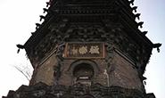 文物背后的故事系列之天宫寺塔的传说