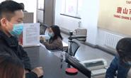 路北民政局:打造3A级婚姻登记处