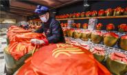 新华社聚焦丨唐山:传统作坊酿酒忙