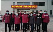 视频丨唐山市疾控系统第二批援石流调队紧急赶赴石家庄