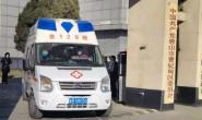 视频丨唐山10辆负压救护车紧急驰援石家庄