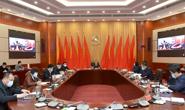 张古江主持召开市疫情防控工作应急处置领导小组会暨视频调度会议