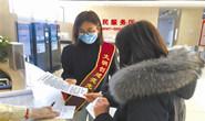 """路北区行政审批局筑牢冬季疫情防控""""前哨"""""""