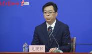 北京新增1确诊病例行程轨迹公布