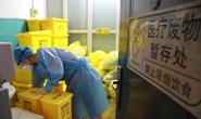 河北:核酸检测点医疗废弃物严禁混入生活垃圾
