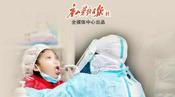 """同舟共""""冀""""之战疫海报"""