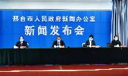 截至17日11时,隆尧县发现3名新型冠状肺炎病毒阳性感染者