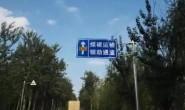 河北省公布煤炭运输14条跨省主通道及辅助通道