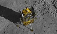 《月球样品管理办法》首次对外发布
