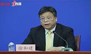 北京:首都疫情防控形势依然严峻复杂,要保持高度警惕
