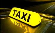 """出租车载着乘客却亮着""""空车""""灯?"""