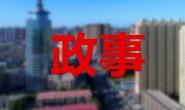 闫泽利宣讲党的十九届五中全会精神